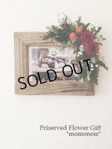 【THANKS!】結婚式のフラワー電報に♪アンティーク材のフォトフレーム・ダリア02