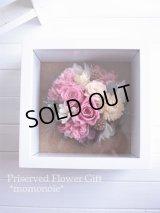 【THANKS!】結婚式のフラワー電報に♪プリンセスピンクのフレーム(M)