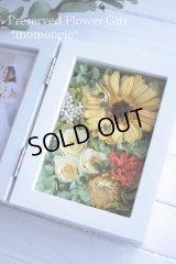 【THANKS!】結婚式や母の日のフラワー電報に♪ガーベラのフォトフレームY