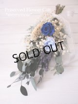 結婚式のフラワー電報に♪青バラとラベンダーのスワッグ35cm