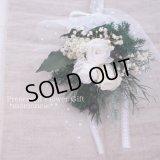 【THANKS】結婚式のフラワー電報に♪白いバラとチュールのスワッグ25cm