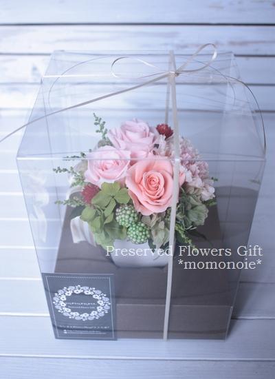 結婚式フラワー電報