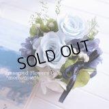 【THANKS!】結婚式のフラワー電報に♪ベビーブルーのアルバ