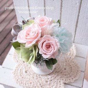 結婚式にかわいいおしゃれなフラワー電報
