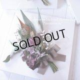 【再販2】結婚式のフラワー電報に♪キャンバスアレンジ・ドライフラワーの花束