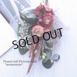 【THANKS!】結婚式フラワー電報に♪ナチュラルスワッグ30cm