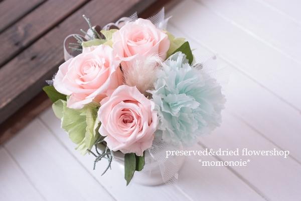 結婚式母の日フラワー電報